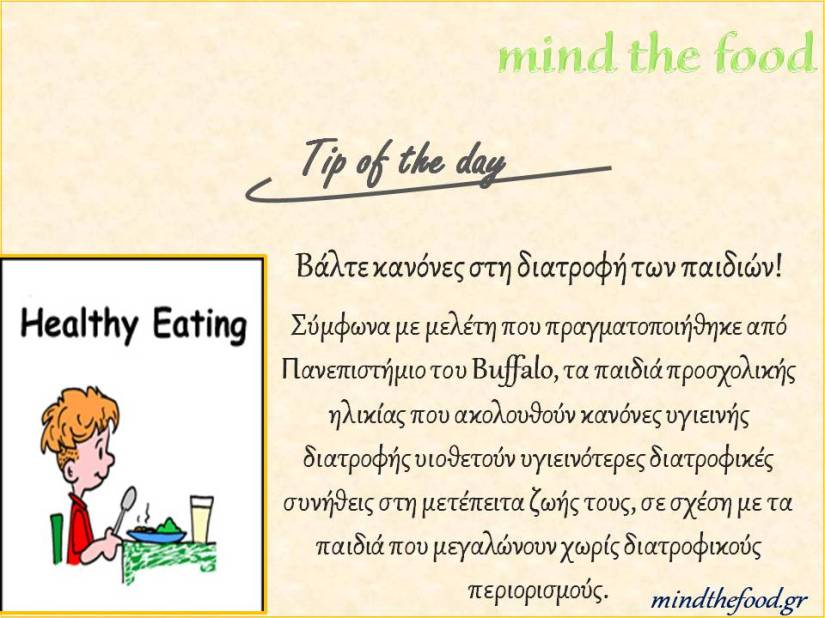 Tip of the day. 12-11-14