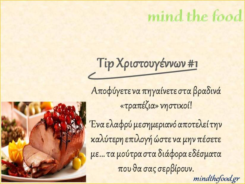 Tip of the day christmas.1